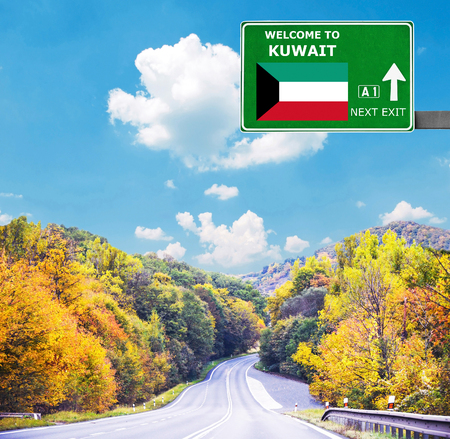 Kuwait road sign against clear blue sky