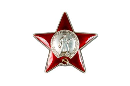 war decoration: World War II Russian Order Red Star on a White background