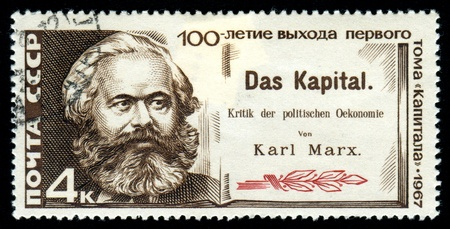 a 1967 soviet stamp
