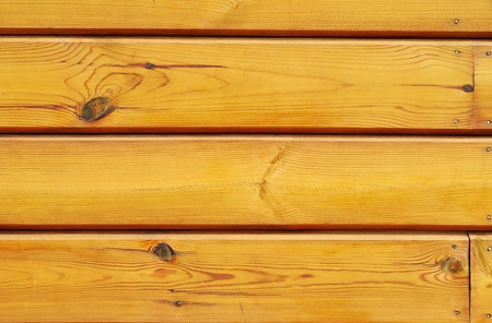 New striped textured wooden rough planks background photo