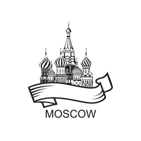모스크바 붉은 광장에 세인트 바 실 성당의 그림입니다. 일러스트