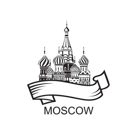 Illustration of Moscow Saint Basil Cathedral in Red square. 向量圖像