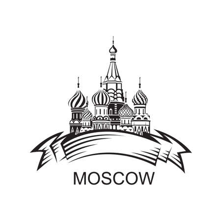 house logo: Illustration of Moscow Saint Basil Cathedral in Red square. Illustration