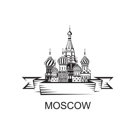 moscow city: Illustration of Moscow Saint Basil Cathedral in Red square. Illustration