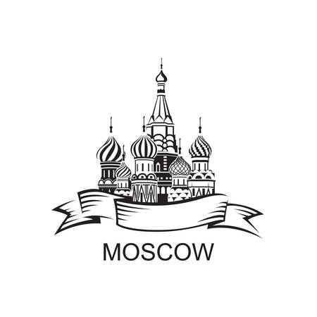 Illustration of Moscow Saint Basil Cathedral in Red square. Illustration
