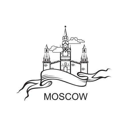 emblem of Kremlin tower in Moscow Red square Stok Fotoğraf - 85120436