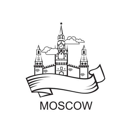 emblem of Kremlin tower in Moscow Red square