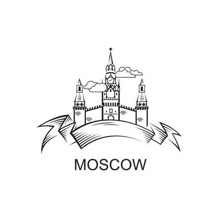 moscow city: emblem of Kremlin tower in Moscow Red square