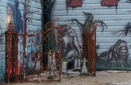 KHARKIV - JANUARY 19: Graffiti on the wall in Maxim Gorky Central Park of Culture and Rest in Kharkiv on January 19, 2013 in Kharkiv, Ukraine