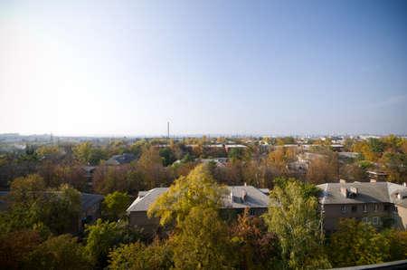 kharkov: Kharkov City Roof View, Autumn