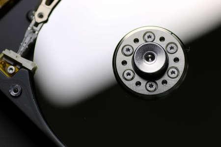 hard disc drive macro Stock Photo