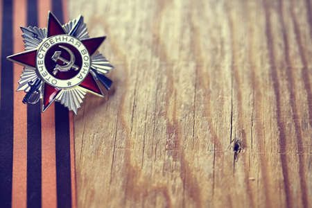 the ussr: Order of the Second World War USSR Stock Photo