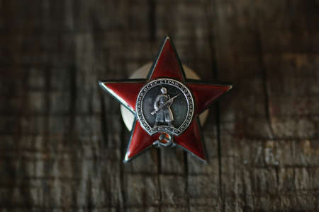 sickle: old military awards to participants of military operations during the Second World War