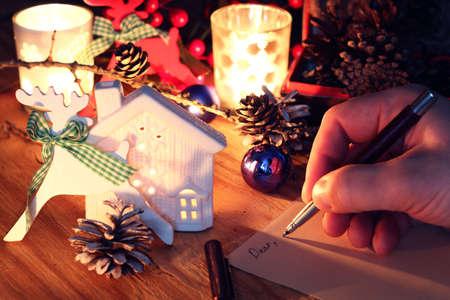 joyous: preparation for the joyous celebration of New Year decorations wishes
