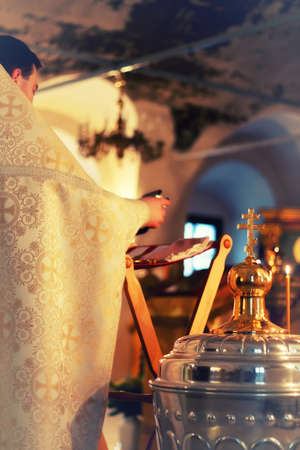 rite: utensils and elements of the process Christian rite of infant baptism in the church