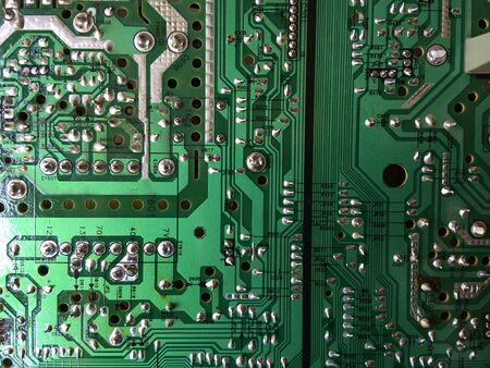Part of a printed circuit board of a computer.