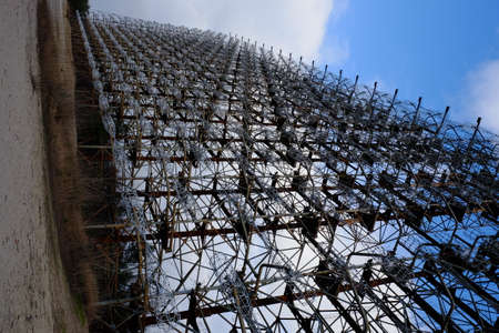 Duga is a Soviet over-the-horizon radar station for an early detection system for ICBM launches.