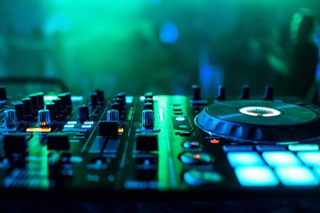 supervisors and regulators music mixer DJ to play music