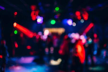 Bokeh de fondo colorido con luces desenfocadas desenfocadas Foto de archivo