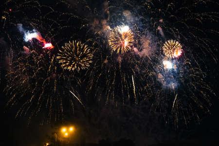 Festive colored fireworks on background a night sky Stock fotó