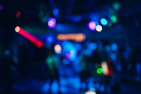 Colorful background with bokeh defocused blurred multicolored lights Stok Fotoğraf