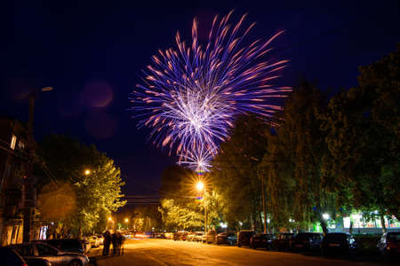 VICHUGA, RUSSIA - JUNE 11, 2016: Colorful explosions of fireworks in the night against the sky on the celebration of the city of Vichuga Editöryel