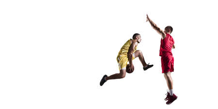 Basketball players on a white background. Isolated basketball player in unbrand clothes. Stock Photo