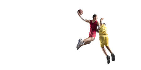 Basketball players on a white background. Isolated basketball player in unbrand clothes. Фото со стока