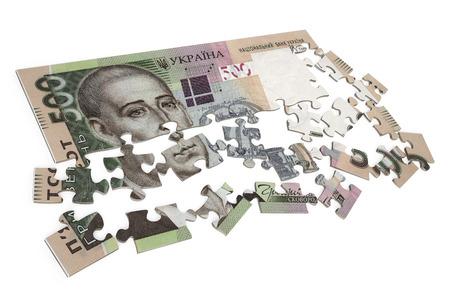 hryvna: 500 hryvna puzzle isolated on white background