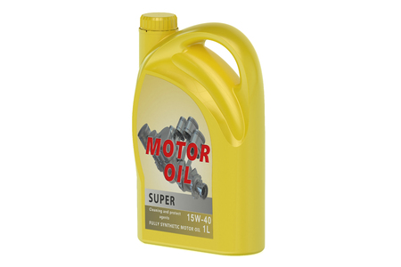 motor oil: yellow canister motor oil isolated on white background