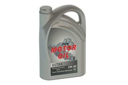 motor oil: grey canister motor oil isolated on white background