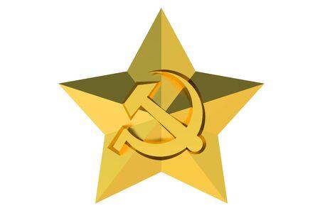 soviet union: Soviet Union star badge isolated on white background