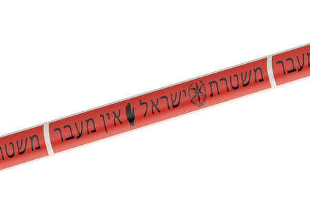 police line do not cross: Israeli Police Line isolated on white background Stock Photo