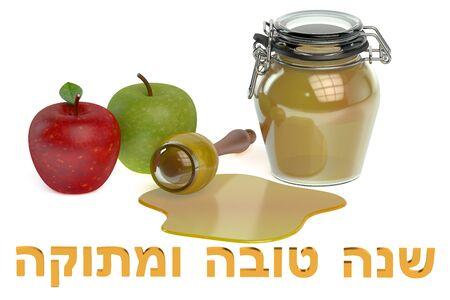 rosh hashanah: Rosh Hashanah, Happy New Year concept