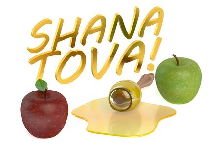 13 15 years: Shava Tova, Jewish New Year concept