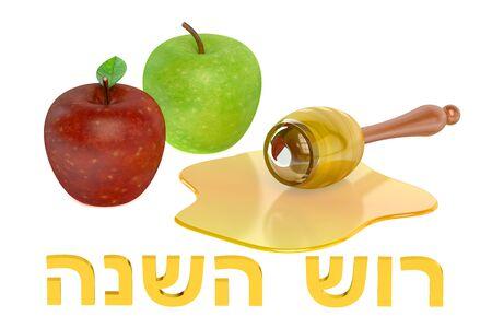 jewish: Rosh Hashanah, Jewish New Year concept Stock Photo