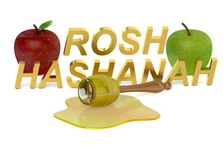rosh: Rosh Hashanah, Happy New Year concept
