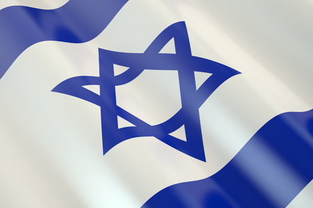 israeli: Israeli flag in the wind