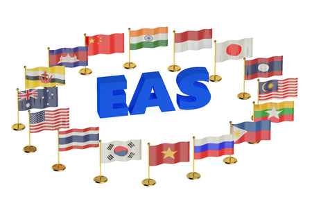 industrialized country: EAS concept isolated on white background Stock Photo