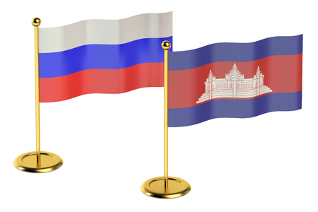 industrialized country: meeting Cambodia with Russia concept isolated on white background