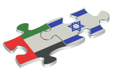 emirates: United Arab Emirates and Israel puzzles from flags