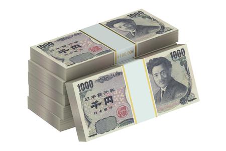 packs of japanese yens  isolated on white background