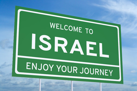 accomplish: Welcome to Israel concept on road billboard