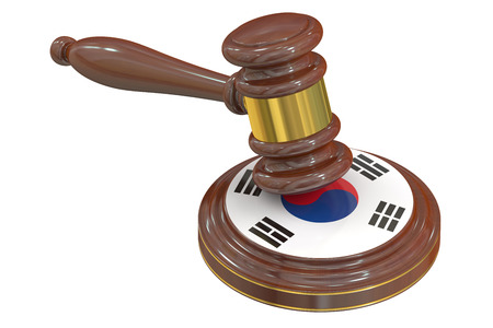condemned: Wooden Gavel with Flag of South Korea, 3D rendering