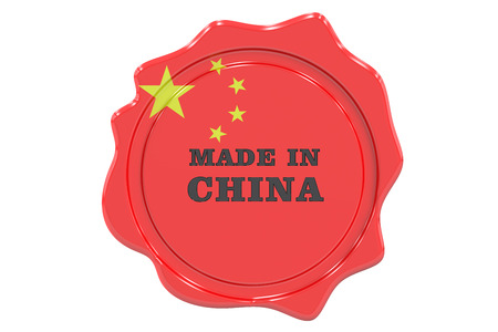 made to order: made in China seal, stamp. 3D rendering Stock Photo