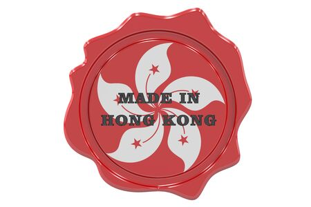 made to order: made in Hong Kong seal, stamp. 3D rendering Stock Photo