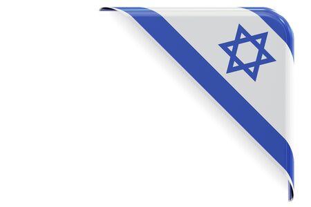 Israeli corner, button. 3D rendering isolated on white background