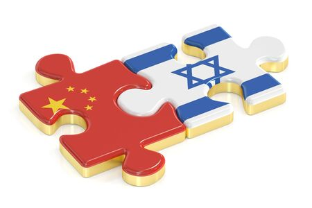 Israel and China puzzles from flags, 3D rendering isolated on white background Stock Photo