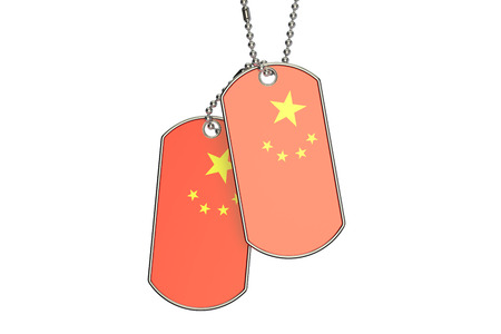 Chinese Dog Tags, 3D rendering isolated on white background