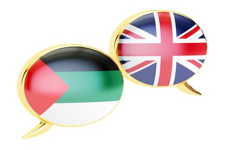 English-Arab translation concept, 3D rendering Stock Photo